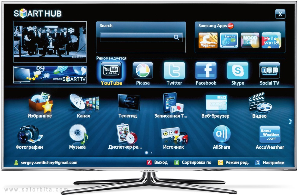 iptv smart tv samsung lg smart tv nstreamvod ip. Black Bedroom Furniture Sets. Home Design Ideas