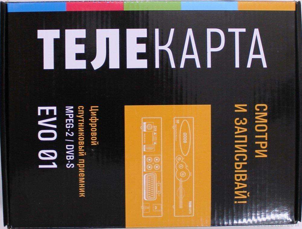 Инструкция К Принтеру Epson Dfx - 8000